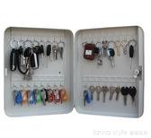鑰匙箱壁掛式管理箱公司48位中介汽車家用鑰匙櫃子24掛收納盒  YDL