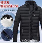 羽絨棉外套中老年人棉衣男冬季男士棉襖爸爸爺爺冬裝棉服加厚中年外套父親裝