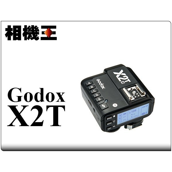 ★相機王★Godox X2T-F 閃光燈發射器 觸發器〔Fujifilm版〕X2 公司貨