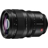 送UV保護鏡 24期零利率 Panasonic LUMIX S PRO 50mm F1.4 定焦鏡頭 公司貨 (S-X50GC)
