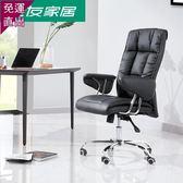 辦公椅電腦椅全友簡約現代辦公椅單人椅小戶型電腦椅休閑家具