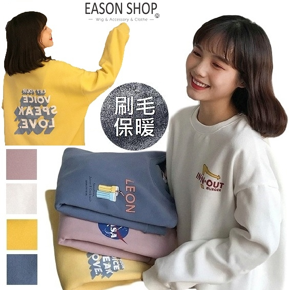EASON SHOP(GW8215)韓版卡通正反印趣味圓領長袖T恤女上衣服寬鬆落肩大學T閨蜜裝加厚團體服大碼秋裝