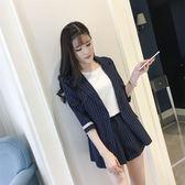 條紋小西裝套裝新款韓版五分袖西裝外套短褲時尚休閒OL女裝職業裝  巴黎街頭