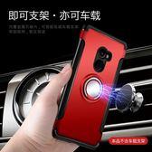 小米MIX2 車載磁吸功能手機殼 指環扣一體 帶隱形支架 輕薄手機套 全包保護殼 防摔保護套 小米mix2
