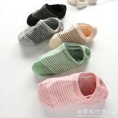 襪子  五雙襪子女短襪淺口可愛船襪女士純棉低筒隱形襪硅膠防滑薄款  歐韓流行館