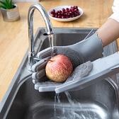 加厚矽膠洗碗手套 廚房洗鍋刷 洗碗神器 矽膠手套 (隨機出貨)