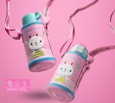 格非爾兒童保溫杯帶吸管男女兩用水壺 小學生防摔寶寶幼稚園水杯