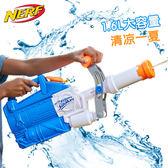 水槍NERF熱火水龍系列海嘯發射器男孩戶外對戰水槍戲水玩具【全館免運好康八折】
