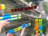 針筒沙灘水搶玩具兒童節戲水玩具成人水槍水炮高壓水抽遠射程大號 英雄聯盟igo