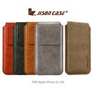 【現貨】JISONCASE APPLE iPhone 6 / 6S 真皮手機袋