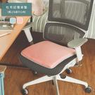 坐墊 記憶 椅子【M0080】Modal...