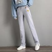 運動褲 春季韓版女式純棉寬鬆直筒褲運動褲休閒純色舒適學生成人 開春特惠