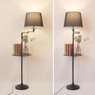 歐式落地燈簡約裝飾客廳書房臥室立式置物托盤北歐落地台燈茶幾燈 夢幻小鎮