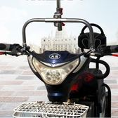 機動車遮陽雨傘支架傘架支撐自行車雨傘架加厚支撐·樂享生活館