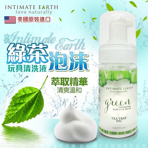 蘇菲24H購物 美國Intimate-Earth Green 綠茶泡沫 玩具清潔液 100ml