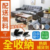 ♥【多瓦娜】 金斯敦多功能貓抓皮沙發床-五色-1250 L型沙發/可搭茶几電視櫃
