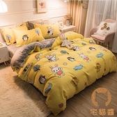 單人 雙人 床包組 床上四件套法蘭絨被套冬季水晶雙面床單三件套【宅貓醬】