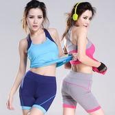 瑜珈服套裝含健身衣+運動褲-短款運動背心短褲女運動服2色69n12[時尚巴黎]