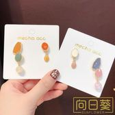 韓國2019夏款甜美不對稱彩色滴油耳環萌妹小清新可愛糖果色耳釘