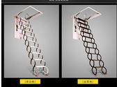 折疊樓梯扶  閣樓伸縮樓梯家用隱形升降折疊拉伸復式全自動電動遙控 全館免運