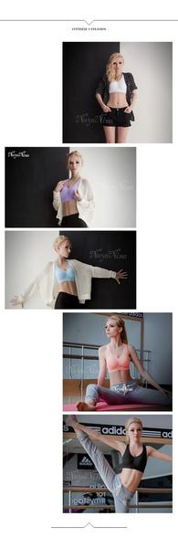 【性感寶盒】★Naya Nina超彈力支撐無縫工字背運動無鋼圈內衣(膚色)★┌NX16360002