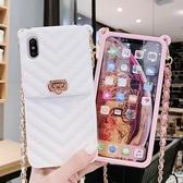 iPhone 8 Plus 斜挎鏈條零錢包 手機殼 保護套 錢包式 手機套 斜挎保護殼 鏈條簡約包包 iPhone8