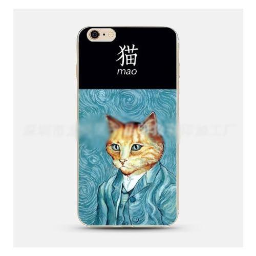 蘋果 iPhone 7/8 plus 保護套 手機殼 軟殼 文藝 復古 貓 日韓 插畫 喵星人 花朵 森林系