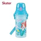 Skater 直飲冷水壺(480ml)小美人魚Mermaid[衛立兒生活館]