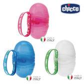 CHICCO 二合一安撫奶嘴收納盒(粉/藍/白)