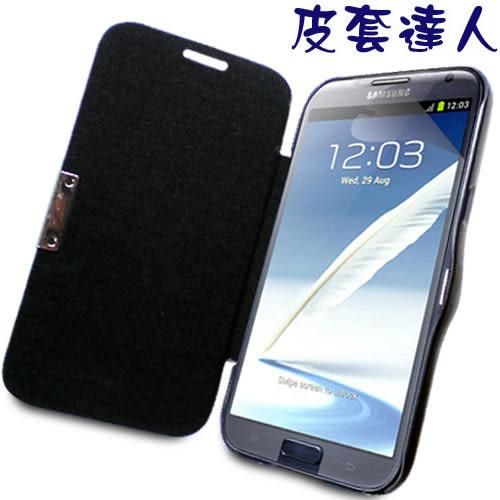 ★5 折限量特惠★ Samsung Galaxy Note2 筆記本輕薄造型皮套+ 螢幕保護貼  (郵寄免運)