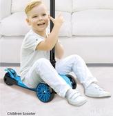 滑板車兒童折疊3-6-12歲男孩1寶寶2小孩踏板溜溜車寬輪單腳滑滑車 FX2943 【科炫3c】
