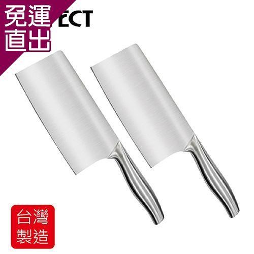 理想PERFECT 晶品不鏽鋼剁刀 超值二入 台灣製造 HF-85001-S【免運直出】