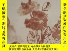 二手書博民逛書店上海花鳥畫選罕見缺兩張Y202881 謝稚柳、吳湖帆 上海人民美