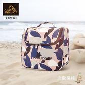 一件8折免運 化妝包旅行包旅行洗漱包男女大容量收納包出差旅游洗澡包便攜化妝包