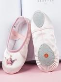 兒童舞蹈鞋軟底練功鞋女孩貓爪跳舞鞋小孩中國舞女童芭蕾舞鞋