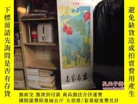二手書博民逛書店掛曆罕見1996年 名家名畫 上海博物館精選作品Y18429 齊