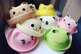 寶寶草帽春夏季6-12個月01-2-4歲兒童盆帽禮帽嬰兒男女童遮陽帽『櫻花小屋』