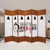 屏風隔斷客廳裝飾玄關墻簡易折疊實木移動折屏時尚辦公室簡約現代TA6672【極致男人】
