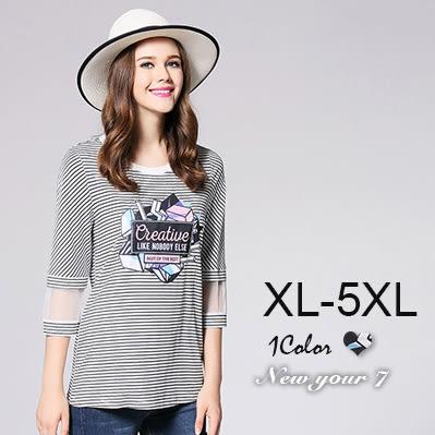 大尺碼 條紋顯瘦七分袖雪紡拼接XL-5XL【紐約七號】A2-700