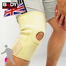 護膝護肘磁波開洞護膝.護腿.護踝.運動.防護具.便宜.推薦【BODY SCULPTURE】
