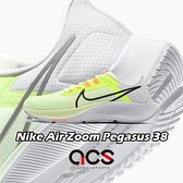 Nike 慢跑鞋 Air Zoom Pegasus 38 螢光 路跑 男鞋 運動鞋 【ACS】 CW7356-700