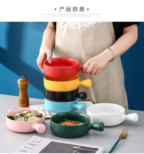 盤子 烘培盤帶手柄烤箱專用陶瓷盤子創意早餐焗飯盤水果沙拉碗家用【快速出貨】
