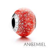 Angemiel安婕米 義大利純銀珠飾 高貴 琉璃珠