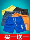五分褲 短褲男士夏季寬鬆休閒三分褲跑步運動大褲衩