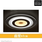 INPHIC-簡約幾何餐廳燈圓形現代燈具書房主臥室燈北歐led吸頂燈客廳LED燈-直徑60cm_heas