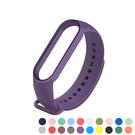 小米手環5專用錶帶-深紫色