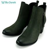 【Bo Derek】手工拋光中跟短靴-綠
