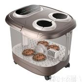 本博足浴盆全自動洗腳盆電動按摩加熱足浴器泡腳桶足療機家用恒溫 DF-可卡衣櫃
