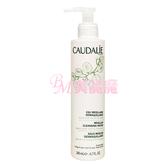 【美麗魔】Caudalie歐緹麗(泰奧菲) 葡萄籽三合一潔膚水200ml 卸妝潔膚水