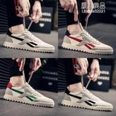 新款韓版百搭男鞋子休閒帆布阿甘鞋板鞋百搭學生社會潮鞋【快出】